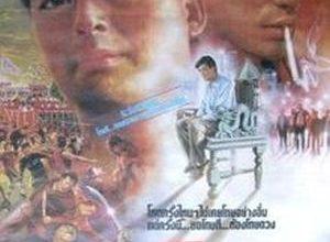 220x330 300x220 - Триады: Внутренние дела ✸ 1989 ✸ Гонконг