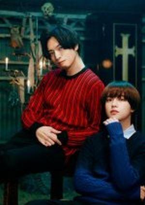 Aoki Vampires Trouble - Проблемы зеленого вампира ✸ 2021 ✸