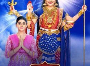 Boginya Santoshi 300x220 - Богиня Сантоши ✸ 2020 ✸ Индия