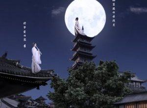 Bright As the Moon 300x220 - Сияет, словно луна ✸ 2021 ✸