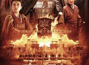 Chi bi xia 300x220 - Битва у Красной скалы 2 ✸ 2009 ✸ Гонконг