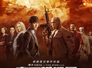 China Salesman 300x220 - Китайский продавец ✸ 2017 ✸ Китай
