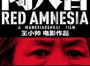 Chuang ru zhe 300x220 - Красная амнезия ✸ 2014 ✸ Китай