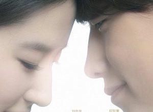 For Love Or Money 300x220 - Любовь или деньги ✸ 2014 ✸ Китай