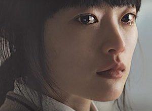 Han Gong ju 300x220 - Хан Гонг-Чжу ✸ 2013 ✸ Корея Южная