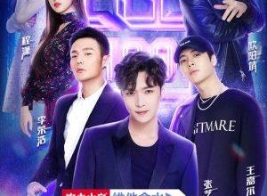Idol Producer 300x220 - Айдол продюсер ✸ 2018 ✸