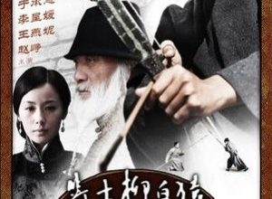 Judge Archer 300x220 - Судья-лучник ✸ 2012 ✸ Китай