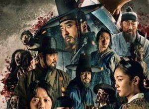 Kingdom 300x220 - Королевство ✸ 2019 ✸ Корея Южная