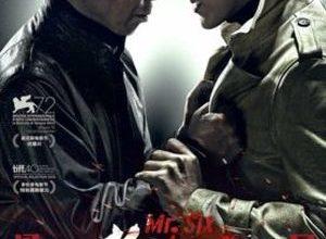 Lao pao er 300x220 - Мистер Шесть ✸ 2015 ✸ Китай