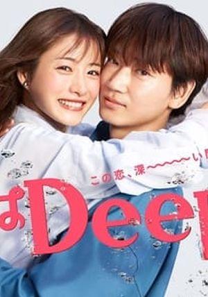 Love Deeply - Любовь глубока ✸ 2021 ✸