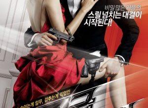 My Girlfriend is an Agent 300x220 - Моя девушка — спецагент ✸ 2009 ✸ Корея Южная