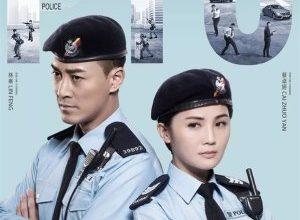 Police Tactical Unit 300x220 - Тактическая группа полиции ✸ 2019 ✸