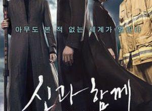 Singwa hamkke 300x220 - С Богами: Два мира ✸ 2017 ✸ Корея Южная