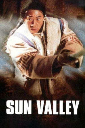 Sun Valley - Солнечная долина ✸ 1996 ✸ Китай
