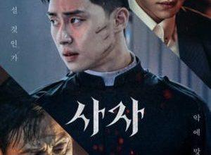 The Divine Fury 300x220 - Божественная ярость ✸ 2019 ✸ Корея Южная
