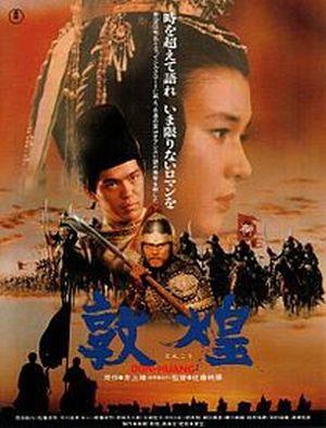 Tonko - Шелковый путь ✸ 1988 ✸ Китай