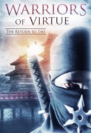 Warriors of Virtue - Доблестные воины 2: Возвращение в Тао ✸ 2002 ✸ Австралия