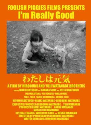 Watashi wa genki - Я действительно хороша ✸ 2020 ✸ Япония