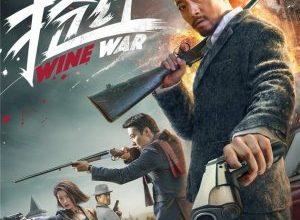 Wine War 300x220 - Винные войны ✸ 2017 ✸ Китай