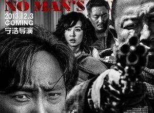 Wu ren qu 300x220 - Ничья земля ✸ 2013 ✸ Китай
