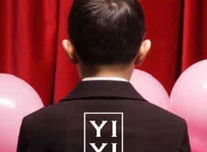 Yi yi 300x220 - Один и два ✸ 2000 ✸ Тайвань