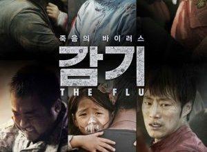 mOQD0f 300x220 - Вирус ✸ 2013 ✸ Корея Южная