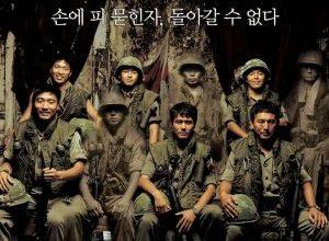 r point 2515 poster 300x220 - Точка R ✸ 2004 ✸ Корея Южная