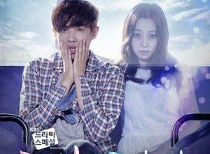 x1000 1 14 300x220 - Чего хочет призрак? ✸ 2015 ✸ Корея Южная