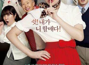 x1000 1 15 300x220 - Мисс Бабуля ✸ 2014 ✸ Корея Южная