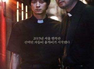 x1000 1 5 300x220 - Священники ✸ 2015 ✸ Корея Южная