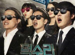 x1000 1 52 300x220 - Пять братьев из Доксури ✸ 2014 ✸ Корея Южная