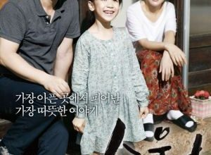x1000 1 59 300x220 - Желание ✸ 2013 ✸ Корея Южная