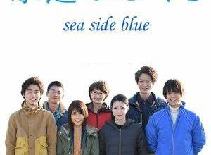 x1000 1 76 300x220 - Вечная связь с морем ✸ 2015 ✸ Япония