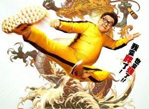 x1000 1 81 300x220 - Выход жирного дракона ✸ 2020 ✸ Гонконг