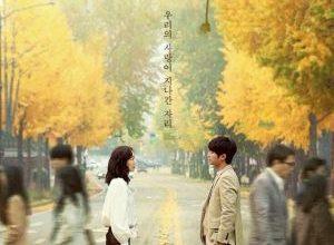 x1000 1 95 300x220 - Следы любви ✸ 2020 ✸ Корея Южная