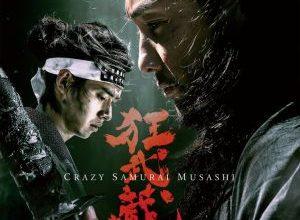 x1000 107 300x220 - Безумный самурай Мусаси ✸ 2020 ✸ Япония