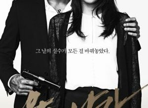 x1000 2 12 300x220 - Человек, который плакал ✸ 2014 ✸ Корея Южная