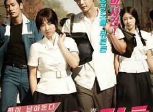 x1000 2 13 300x220 - Горячая кровь юности ✸ 2014 ✸ Корея Южная