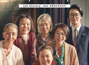x1000 2 40 300x220 - Её история ✸ 2018 ✸ Корея Южная