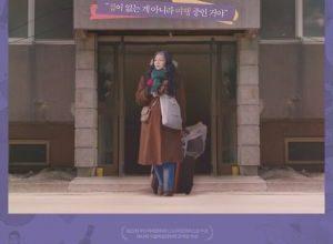 x1000 2 46 300x220 - Маленькая принцесса ✸ 2017 ✸ Корея Южная