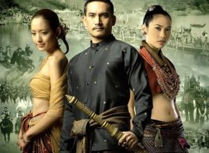 x1000 2 52 300x220 - Великий завоеватель ✸ 2007 ✸ Таиланд