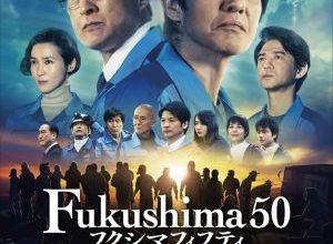 x1000 2 76 300x220 - Атомные самураи ✸ 2020 ✸ Гонконг