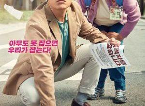 x1000 2 77 300x220 - Бабуля! ✸ 2020 ✸ Корея Южная