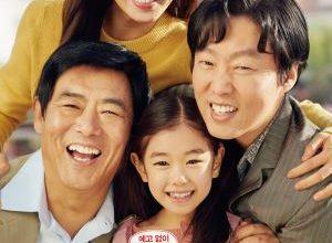 x1000 2 78 300x220 - Залог ✸ 2020 ✸ Корея Южная
