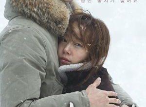x1000 28 300x220 - Мужчина и женщина ✸ 2016 ✸ Корея Южная