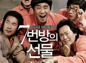 x1000 29 300x220 - Чудо в камере №7 ✸ 2012 ✸ Корея Южная