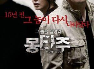 x1000 3 15 300x220 - Монтаж ✸ 2013 ✸ Корея Южная