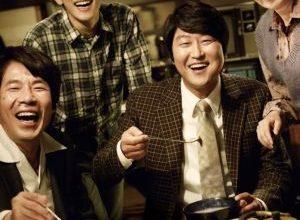 x1000 3 27 300x220 - Адвокат ✸ 2013 ✸ Корея Южная