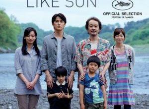x1000 3 36 300x220 - Сын в отца ✸ 2013 ✸ Япония