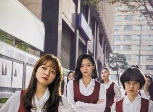 x1000 3 58 300x220 - Группа изучения английского ✸ 2020 ✸ Корея Южная